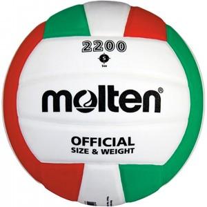 10x Molten Volleyball V5C2200 Gr.5